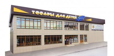 Микки Пятигорск