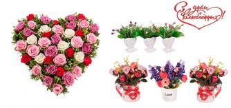 Новинки ко Дню святого Валентина