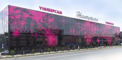 Жемчужина Пятигорск, Ермолова